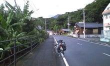 一期一会のちゃりんこ旅 ~山形→九州~-100905_1640~010001.jpg