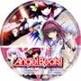 Angel Beat…