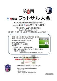Last More  -斉藤泰一郎 ブログ--第3回 Samurai Cup