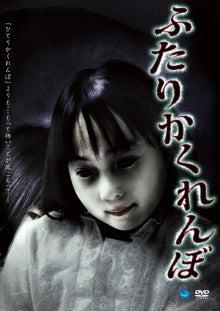$片宮あやかオフィシャルブログ「I'm here.」Powered by Ameba-ふたりかくれんぼ