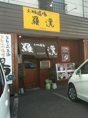 旭川ラーメンバーズ