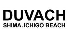 三重県伊勢志摩、志摩市ペンションのペンションDUVACH