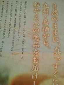 山瀬功治オフィシャルブログ「こーじのblog」by Ameba-2010090815230002.jpg