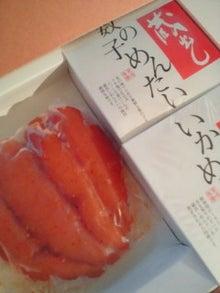 山瀬功治オフィシャルブログ「こーじのblog」by Ameba-2010090815230001.jpg