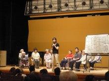町田市 グループホーム 丘の家清風 介護スタッフ ブログ