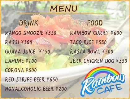 $Rainbow CAFE 奄美