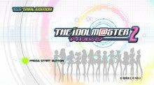 アイドルマスター公式ブログ-tgs_trial_title