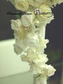 Plumerry(プルメリー)プリザーブドフラワースクール (千葉・浦安校)-ロングキャスケード 手作りブーケ