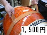 和楽器専門店 明鏡楽器のブログ-9/9said