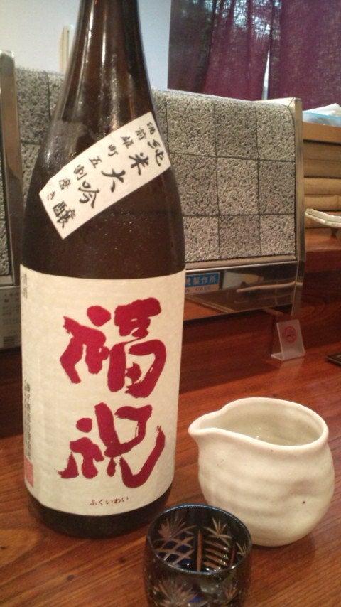 【極上の秘密】 浦安の天ぷら専門店 『天婦羅懐石とワイン 海老蔵』