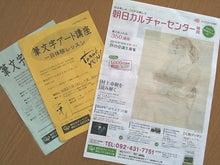 デザイン書を磨け!~福岡の熱きデザイン書道家達-プレ講座