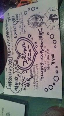 わたぼうのザオリク記♪-20100907185025.jpg
