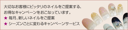 Nail Salon Riaskukuのブログ-メッセージ画像