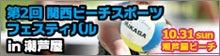 $牛尾正和オフィシャルブログ「-ushio's life-」Powered by Ameba