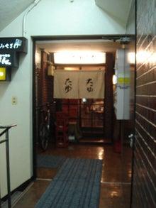 美味しいお店探し旅 -関西中心にいろいろ--たゆたゆ 北新地店