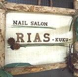Nail Salon Riaskukuのブログ-Riaskuku看板