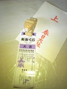大阪府吹田市の司法書士   司法書士伊藤事務所のブログ