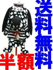 芸能人 森泉さんがモデルを務める ウエサコ MU SPORTS ゴルフ の特価商品を紹介いたします★