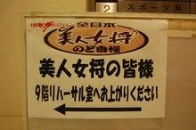 つかさや旅館★若女将のブログ★