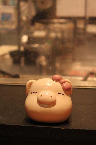 ★みさきのゑ【占いは幸せになるためのツール】HAPPYになるブログ-豚