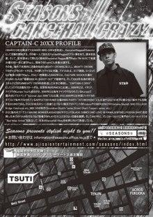 SEASONS KYUSYU TOUR 2010  7/2~8/13-20100906202157.jpg