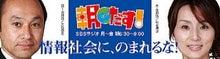 法律でメシを食う若造のブログ~露木幸彦・公式ブログ~-朝ダス