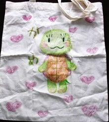 $カメグッズ・・・情報ヨロシク-turtle's nest エコバック