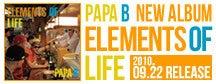$papabオフィシャルブログ 「お金じゃ買えないものリスト」 Powered by Ameba