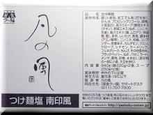 札幌にある不動産会社の経営企画室 カチョーのニチジョー-raberu