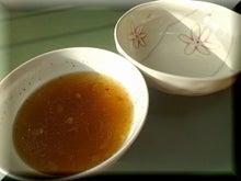 札幌にある不動産会社の経営企画室 カチョーのニチジョー-麺完食