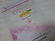 美ューティー30代生活-beauty30life