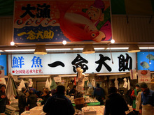 microcosmos B-近江町21