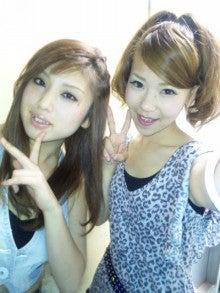 太田ゆうきオフィシャルブログ「うきうきうーきBLOG」by Ameba-100910_184301_ed.jpg