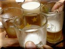 札幌にある不動産会社の経営企画室 カチョーのニチジョー-乾杯2