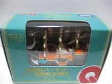 BZ19880921のチョロQコレクション-箱根海賊船 第5弾 バーサ号 外箱