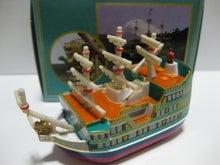 BZ19880921のチョロQコレクション-箱根海賊船 第5弾 バーサ号
