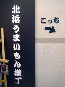 美味しいお店探し旅 -関西中心にいろいろ--海鮮旬菜 えびのや 北浜店