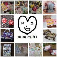 $coco-chi