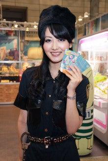 B級ライターのひとりごと-原綾子さん
