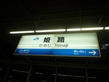 Travel of Dice