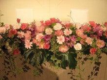 園田凌士オフィシャルブログ「日々青春」Poweed by Ameba