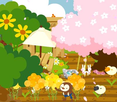 ☆カルガモ村の生活☆
