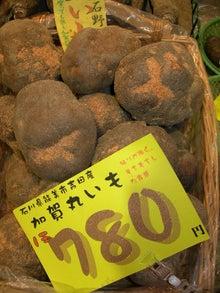 microcosmos B-近江町29