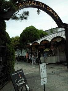 【switch】from 京都/桂-SBCA0942.jpg