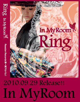 Ring公式ブログ Powered by アメブロ-In My Room
