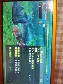 themikanboyさんのブログ-100913_0136~01.jpg