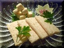 札幌にある不動産会社の経営企画室 カチョーのニチジョー-クリームチーズ西京漬け
