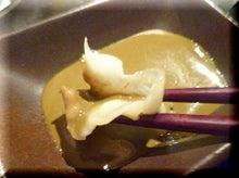 札幌にある不動産会社の経営企画室 カチョーのニチジョー-肝醤油で