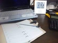 月収26万でセレブ★と偽るOLのリアルな家計簿と生活風景-DVC00550.jpg