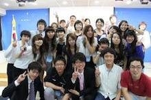 日韓学生フォーラムのブログ